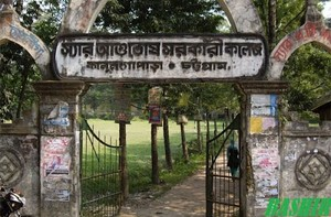 Boalkhali, Bangladés