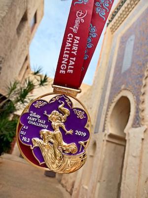 Дисней Fairy Tale Challenge жасмин Medal