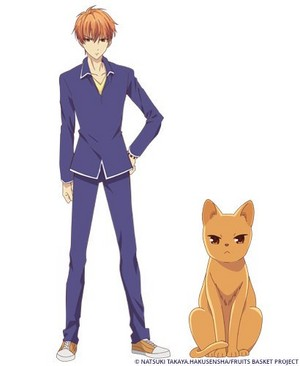 Fruits Basket (2019) - Kyo's デザイン