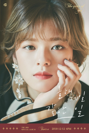 Jeongyeon teaser image for 'The বছর of Yes'