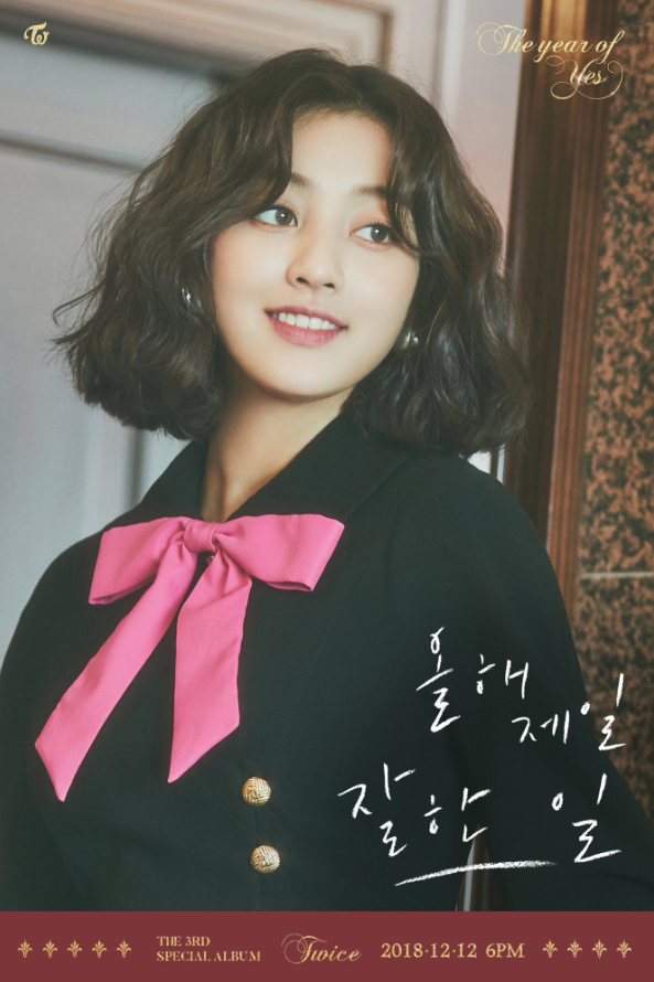 Jihyo's teaser image for 'The Year of Yes' - Twice (JYP Ent) Photo