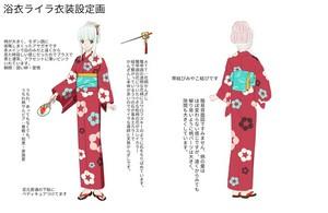 Lailah کیمونو, kimono