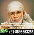 Lost Love Back Vashikaran  sk swamiji  In Mansoorabad fAMoUs BabA jI 08696653255 - vagos-club photo