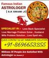 Love Marriage Specialist In Las Vegas fAMoUs BabA jI 08696653255 - all-problem-solution-astrologer fan art