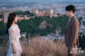 Memories of the Alhambra - korean-dramas wallpaper