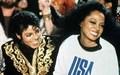 Michael And Diana Ross - mari photo