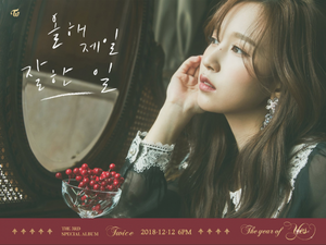 Mina's teaser image for 'The বছর of Yes'