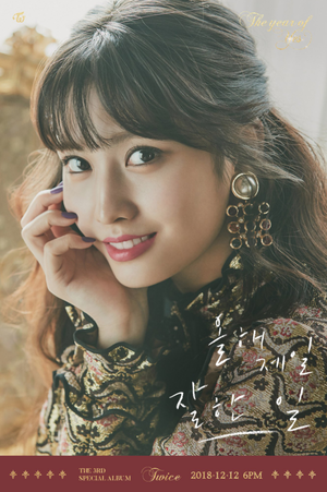 Momo teaser image for 'The বছর of Yes'