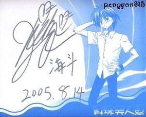 rosa, -de-rosa Hanamori Signature