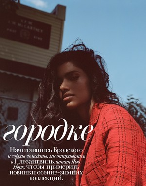 Pooja Mor for Vogue Russia [September 2018]