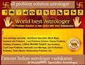 Raipur 91 9145958860 Life Partner Problem Solution specialist Baba ji - all-problem-solution-astrologer photo