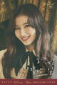 Sana's teaser image for 'The Year of Yes' - twice-jyp-ent photo
