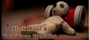 bahrain,oman (91-9680118734) voodoo black magic specialist baba ji in kerala