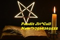 black magic for love marriage  917568263522-Hyderabad,Kolkata,Kanpur  - all-problem-solution-astrologer photo
