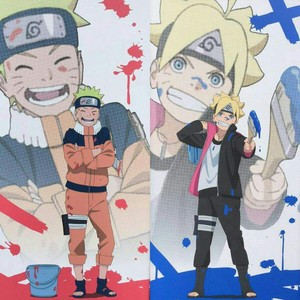 boruto and 나루토