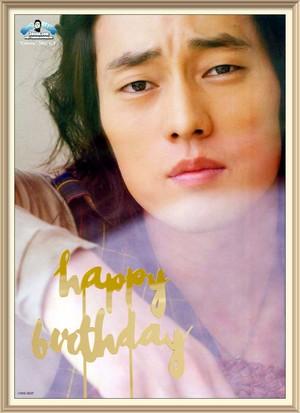 master's sun so ji sub happy birthday
