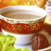 teacup icon - princessnomy icon