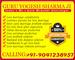 yogesh Sharma ji @ girlfriend//boyfriend) Vashikaran Puja specialist Malaut 919041238957