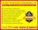 yogesh Sharma ji @ girlfriend//boyfriend) Vashikaran Puja specialist Mansa 919041238957