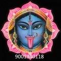 ऑनलाइन:: 91-9001340118 Black Magic Specialist BABA JI Surat - sofia-the-first fan art