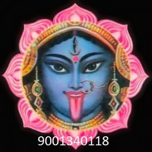 ऑनलाइन:: 91-9001340118 Black Magic Specialist BABA JI Surat