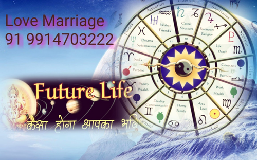 美しい男の子 壁紙 called 91 9914703222 husband wife problem solution baba ji delhi
