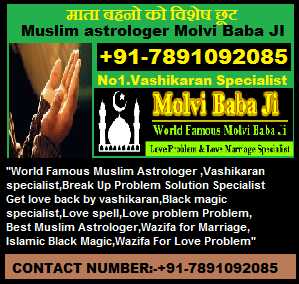 Best Hypnotism Vashikaran Specialist Molvi Baba Ji In Uk 91-7891092085