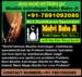 Ex-Boyfriend Back Expert Molvi Baba Ji|| 91-7891092085||