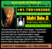 Love Intercast Marriage Specialist Molvi Baba Ji|| 91-7891092085||