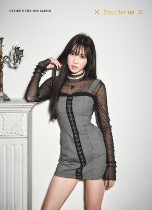 'Time for us' teaser - Yuju