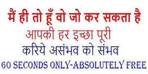Vashikaran Vidya 8290193717 Famous Astrologer in firozabad
