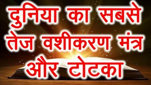 Vashikaran Vidya 8290193717 Famous Astrologer in hubli and dharwad