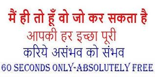 World Famous Jyotish 8290193717 Vashikaran Baba ji in gurgaon