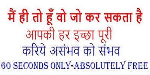 World Famous Jyotish 8290193717 Vashikaran Baba ji in indore