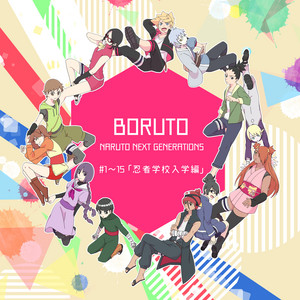 boruto नारूटो अगला generations