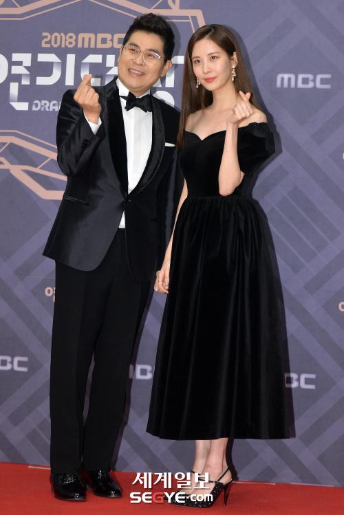 2018 MBC Drama Awards - Seohyun Girls Generation Photo