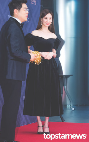 2018 MBC Drama Awards