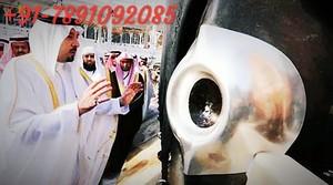 Black magic Specialist Molvi Baba 91-7891092085