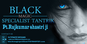 Black magic problem solution specialist baba ji 7727849737