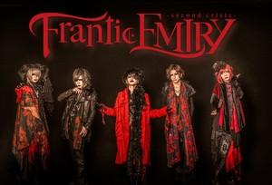 Frantic Emiry