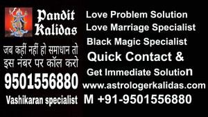 LovE spELLs SpeCiaLIst 91-9501556880 London uka