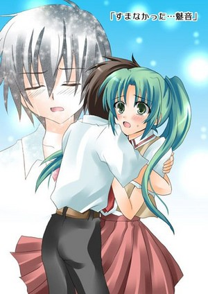 Mion and Keiichi