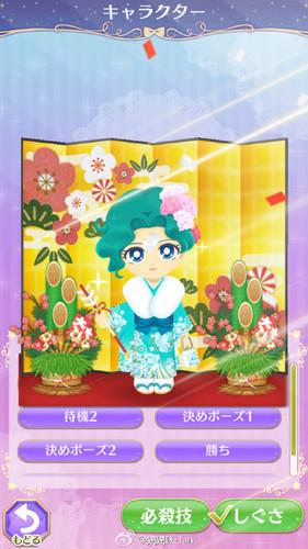 Sailor Neptune karatasi la kupamba ukuta entitled Sailor Moon Drops - Michiru Kaiou