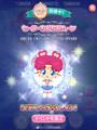 Sailor Moon Drops - Sailor Chibi Chibi - sailor-moon photo