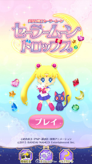 Sailor Moon Drops - Sailor Moon