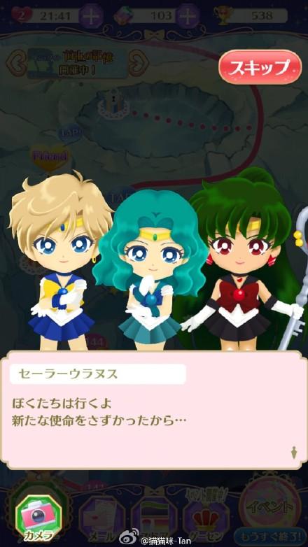 Sailor Moon Drops - Sailor Pluto Sailor Uranus Sailor Neptune