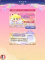 Sailor Moon Drops  - sailor-moon photo