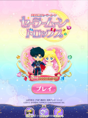 Sailor Moon Drops