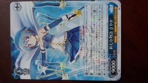 Sayaka Miki card