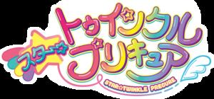 Star☆Twinkle Precure Logo